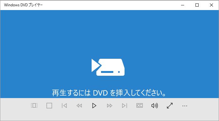 win dvd 無料