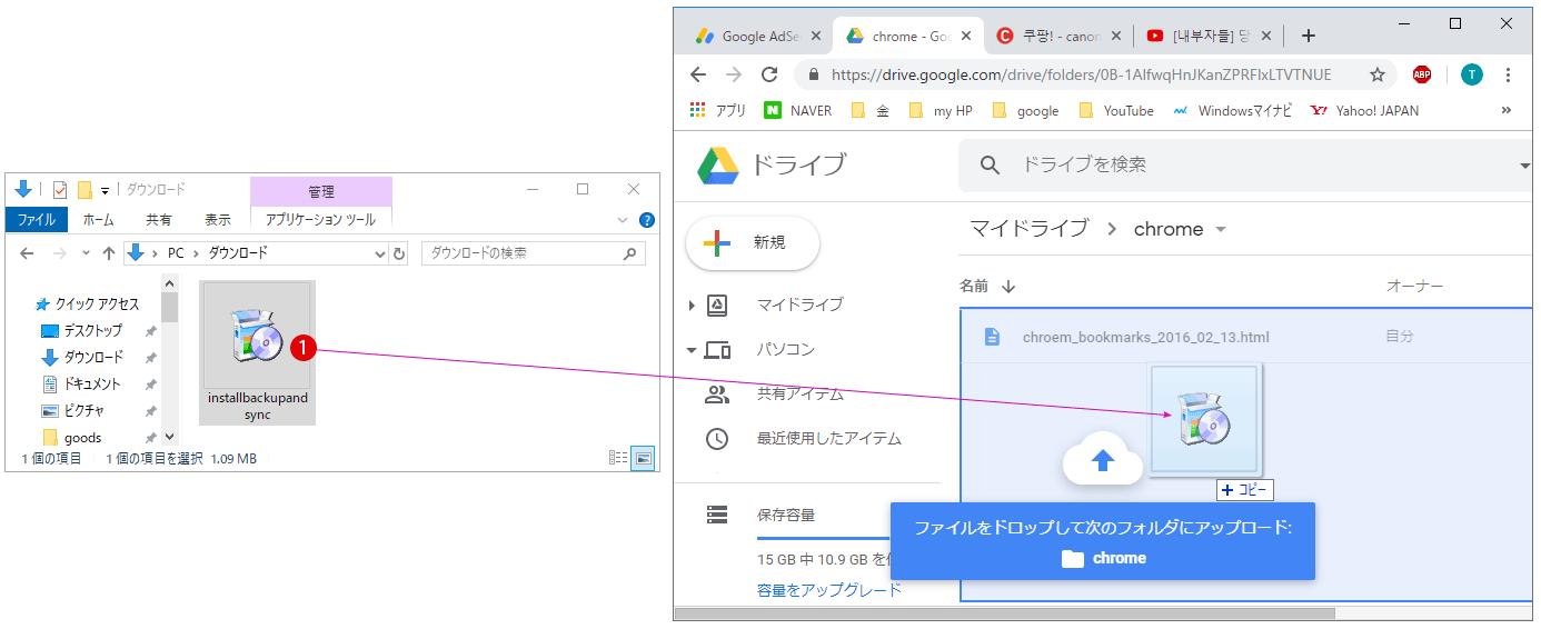 グーグル ドライブ ダウンロード できない