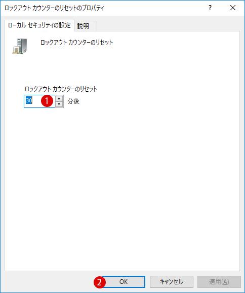 タイム 失敗 コード スクリーン パス