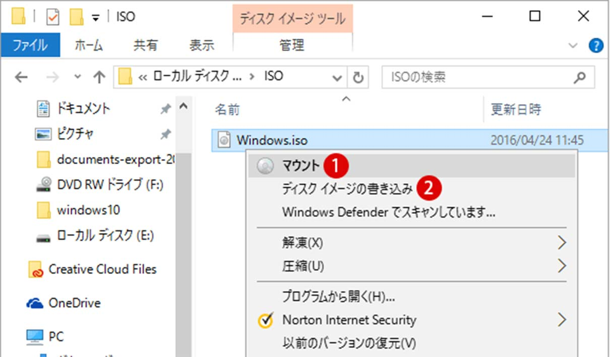 チェック windows10 ディスク